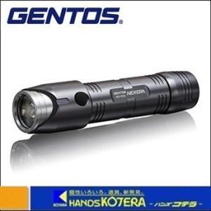 【GENTOS ジェントス】 ネクセラ LEDライト NEX-905D (280ルーメン) handskotera