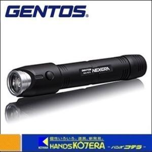 【GENTOS ジェントス】 ネクセラ LEDライト NEX-907D (330ルーメン) handskotera