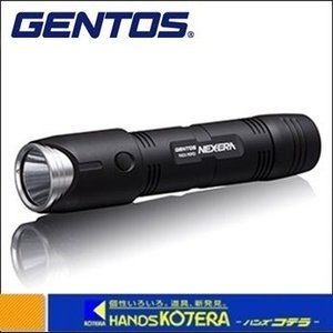 【GENTOS ジェントス】 ネクセラ LEDライト NEX-909D (600ルーメン) handskotera