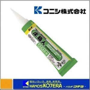 【在庫あり】【コニシ】ボンド床職人KU928C-Xアプリパック 600ml(アプリパック)|handskotera