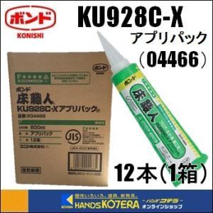 《特長》 ●適度な弾性を有し、接着剤に起因する床鳴り防止に効果があります。 ●耐熱性と耐水性に優れた...