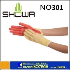 【SHOWA ショーワ】 ゴム張り手袋 No....の関連商品4