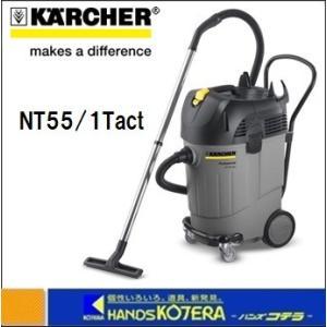【代引き不可】【KARCHER ケルヒャー】 乾湿両用掃除機...