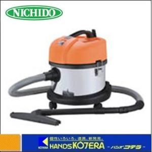 【代引き不可】【NICHIDO 日動工業】 屋内用業務用掃除機 バキュームクリーナー 15L NVC-15L-N|handskotera