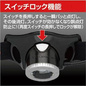 【在庫あり】【LED LENSER レッドレンザー】 充電式LEDヘッドライト H7R.2 7298|handskotera|02