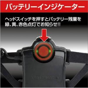 【在庫あり】【LED LENSER レッドレンザー】 充電式LEDヘッドライト H7R.2 7298|handskotera|03
