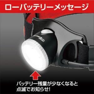 【在庫あり】【LED LENSER レッドレンザー】 充電式LEDヘッドライト H7R.2 7298|handskotera|04