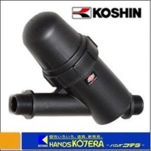 【KOSHIN 工進】4サイクルエンジン式高圧洗浄機用ディスクフィルター PA-261 |handskotera