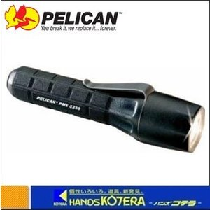 【PELICAN ペリカン】 PM6-3320 ライト 黒|handskotera