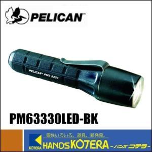 【PELICANペリカン】 PM6 3330 黄 LEDライト Flashlight  90ルーメン|handskotera