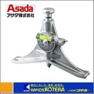 【Asada アサダ】 ジャンボセンタリングヘッド PZ72106|handskotera