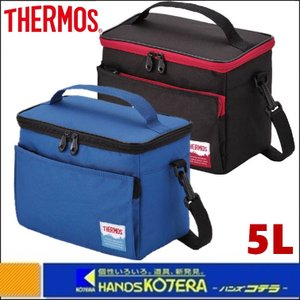 【THERMOS サーモス】ソフトクーラーボックス 240×150×190mm(5L)REF-005