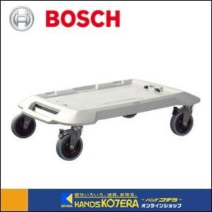 【ボッシュ】BOSCH エルボックスシステム ROLLER ダイシャ|handskotera