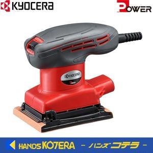 【RYOBI リョービ】 DIY用品 ミニサンダ S-5000 100V・1.1A・100W|handskotera