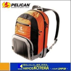 【PELICAN ペリカン】 バックパック S105 オレンジ 483×330×254 S105OR|handskotera