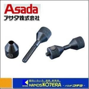 【Asada アサダ】 フランジピン(2ヶ入) 鉄用 クイックタイプ S781235|handskotera