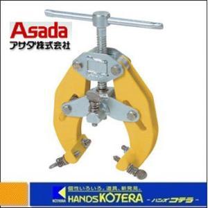 【Asada アサダ】 ウルトラフィット2-6 S781275|handskotera