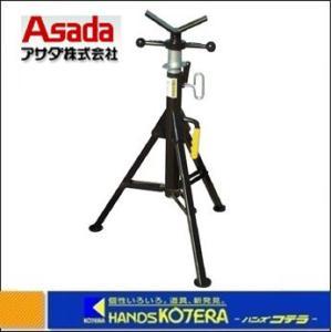 【Asada アサダ】 パイプジャックH V S781300|handskotera