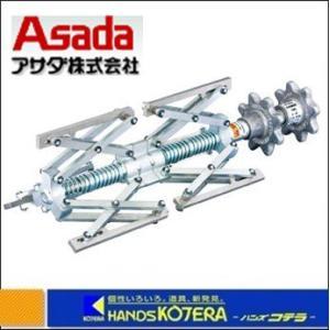 【Asada アサダ】 インナークランプ4-8 S784102 φ100〜200mm|handskotera
