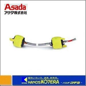 【Asada アサダ】 溶接治具(パイプ溶接) パージダム 75mm(3