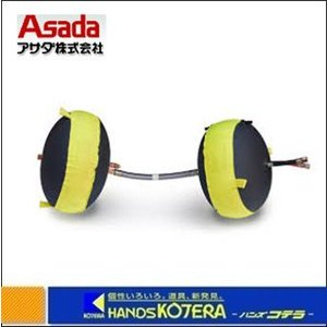 【Asada アサダ】 溶接治具(パイプ溶接) パージダム 100mm(4