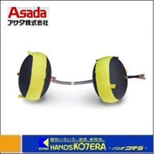 【Asada アサダ】 溶接治具(パイプ溶接) パージダム 150mm(6