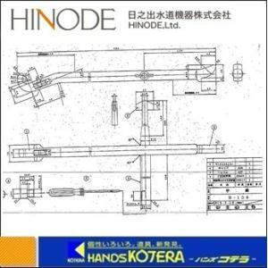 【日之出水道】《マンホールの蓋開けに》さいたま市型2003 開閉専用工具 バール 人孔鉄蓋|handskotera