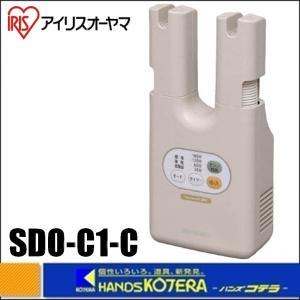 【COOL NAVI 掲載商品】    《特徴》 ●オゾン脱臭機能付きで、気になるニオイ物質を分解し...