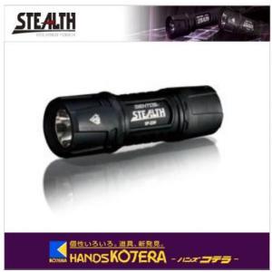 【GENTOS ジェントス】 ステルス239 LEDライト SP-239 150ルーメン handskotera