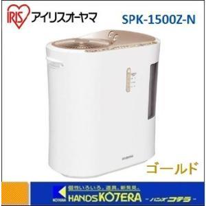 IRIS アイリスオーヤマ 強力ハイブリット式加湿器 SPK-1500Z-N 1500ml イオン付の商品画像 ナビ