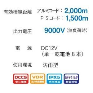 【タイガー】 アニマルキラー TAK-CA15DC 電池タイプ 防雨型 電気柵本器|handskotera|02