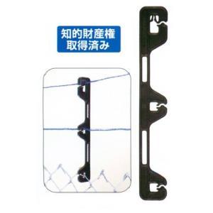 【タイガー】 アニマルキラー 資材 柵線 コードキャッチャー TAK-CP01 (1袋50個入)|handskotera|02