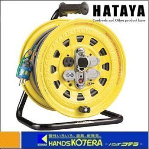 【HATAYA ハタヤ】 サンタイガーリール 単相100V型 30m アース・過負荷ブレーカー付 TBG-301KGX 漏電遮断器付[接地付]|handskotera