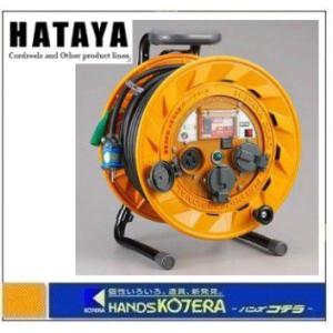 【HATAYA ハタヤ】単相100V型ブレーカーリール 30mアース付 サーモカット付 TBR-301KG|handskotera