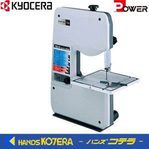 【RYOBI リョービ】DIY用ツール  卓上ハンドソー TBS-50 100V・1.0A・90W|handskotera