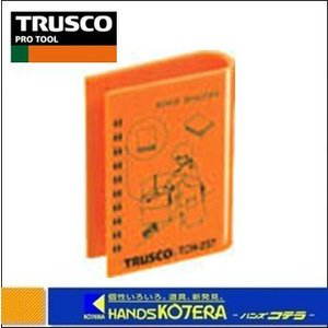 【TRUSCO トラスコ】カートンエッジホルダー...の商品画像