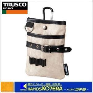 【TRUSCO】 コンパクトツールケース シザーポケット TCTC1509-BG ベージュ