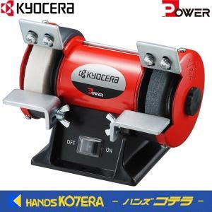 【RYOBI リョービ】 ミニ卓上グラインダ TG-30 100V・50W|handskotera