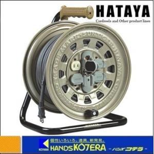 【HATAYA ハタヤ】 サンタイガーリール 単相100V型 30m 標準型 TGT-30|handskotera