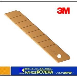 【住友スリーエム】【3M Scotch】 スコッチ チタンコートカッター Lサイズ用替え刃5枚入り TI-CRL5 handskotera