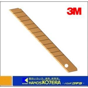 【住友スリーエム】【3M Scotch】 スコッチ チタンコートカッター Sサイズ用替え刃5枚入り TI-CRS5 handskotera
