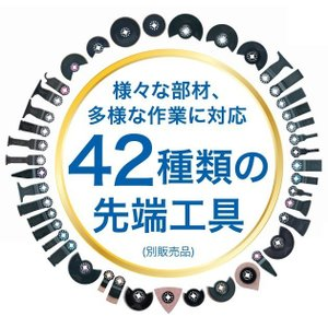 【makita マキタ】18V 充電式マルチツール TM51DZ 本体のみ(電池・充電器・ケース別売)|handskotera|03