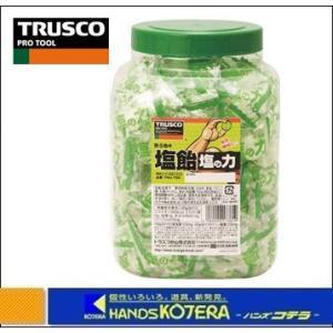 【TRUSCO  トラスコ】 塩飴 塩の力 750g袋入 ボトルタイプ (青梅味) TNU-750