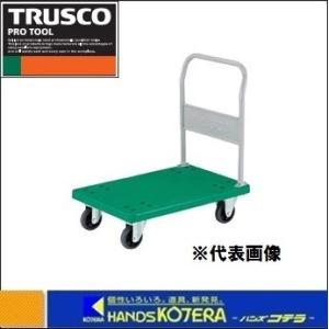 TP801 800X535 折りたたみ TRUSCO グランカート