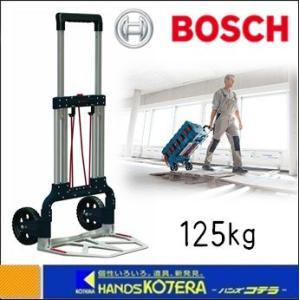 【BOSCH ボッシュ】 エルボックスシステム キャリーL-BOXX TROLLEY 125kg|handskotera