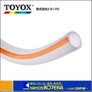 【TOYOXトヨックス】≪1M単位カット販売≫トヨシリコンサーモホース TSITH-12 φ12.7x19.5 handskotera