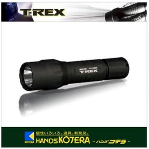 【GENTOS ジェントス】 ティー・レックス099 LEDライト TX-099  handskotera