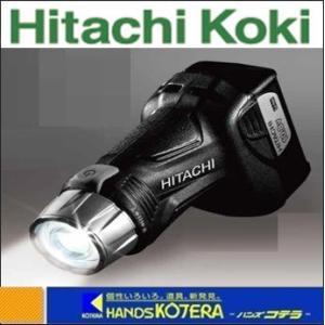 【HITACHI 日立工機】 10.8Vコードレストーチライト UB10DAL(NN) 本体のみ 6,000lx (蓄電池・充電器別売)|handskotera