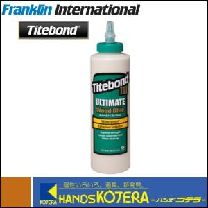 【FRANKLIN フランクリン】タイトボンド3 TitebondIIIUltimateWoodGlue 強力木工用ボンド 16oz  473ml|handskotera