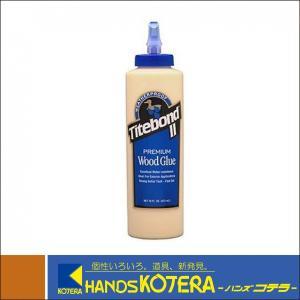 【FRANKLIN フランクリン】タイトボンド2 TitebondII PremiumWoodGlue 強力木工用ボンド 16oz  473ml|handskotera